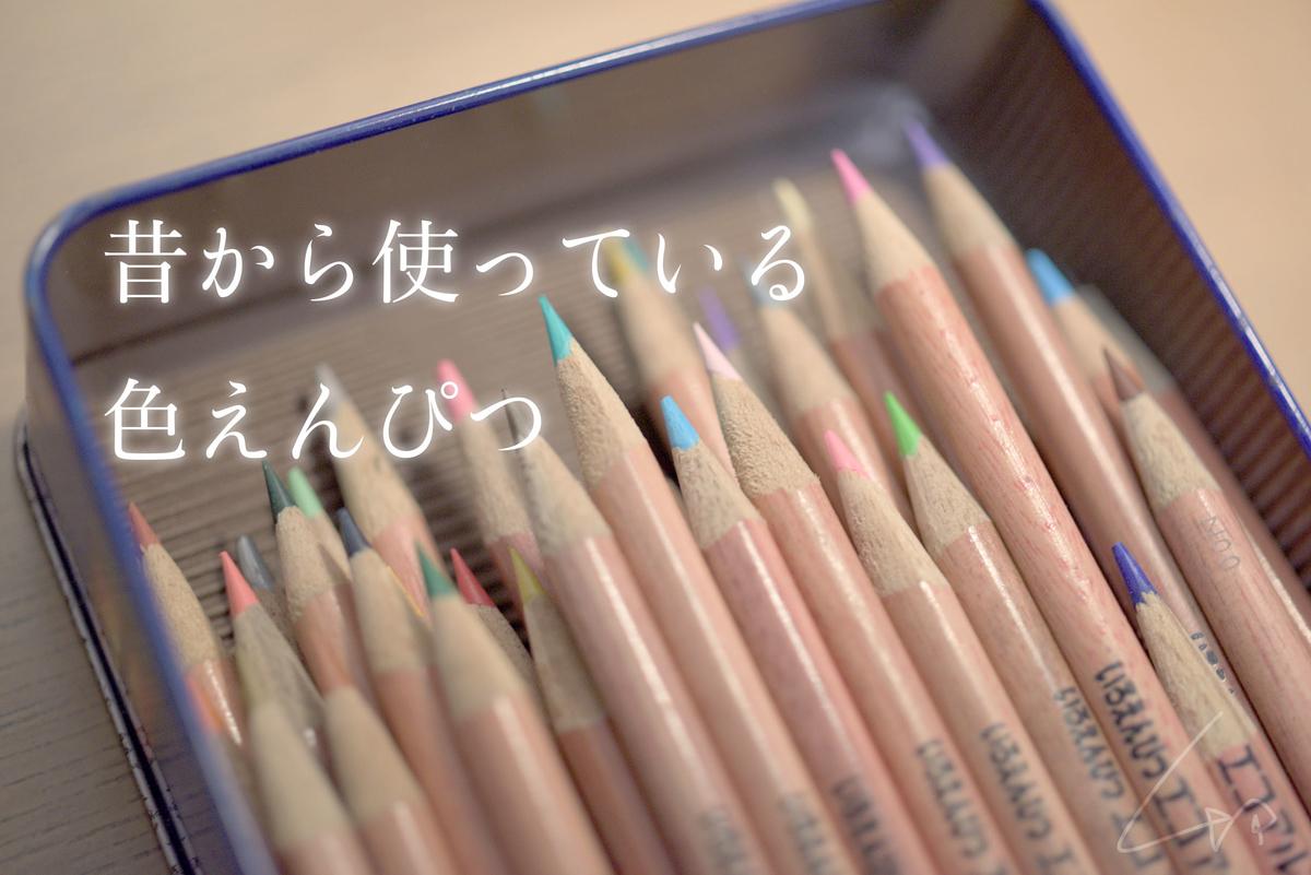 f:id:kinuyahiro:20201220223913j:plain