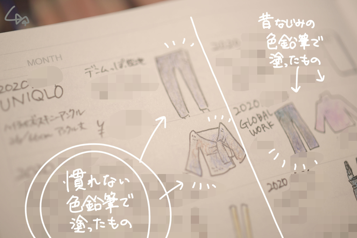 f:id:kinuyahiro:20201220231706j:plain