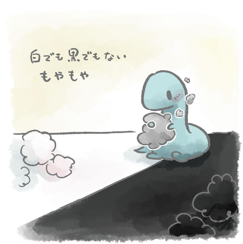 f:id:kinuyahiro:20210318002421j:plain