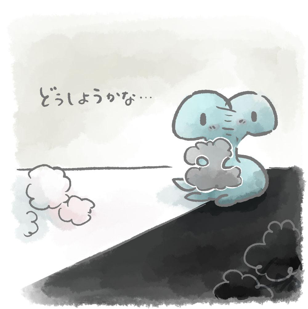 f:id:kinuyahiro:20210318002430j:plain