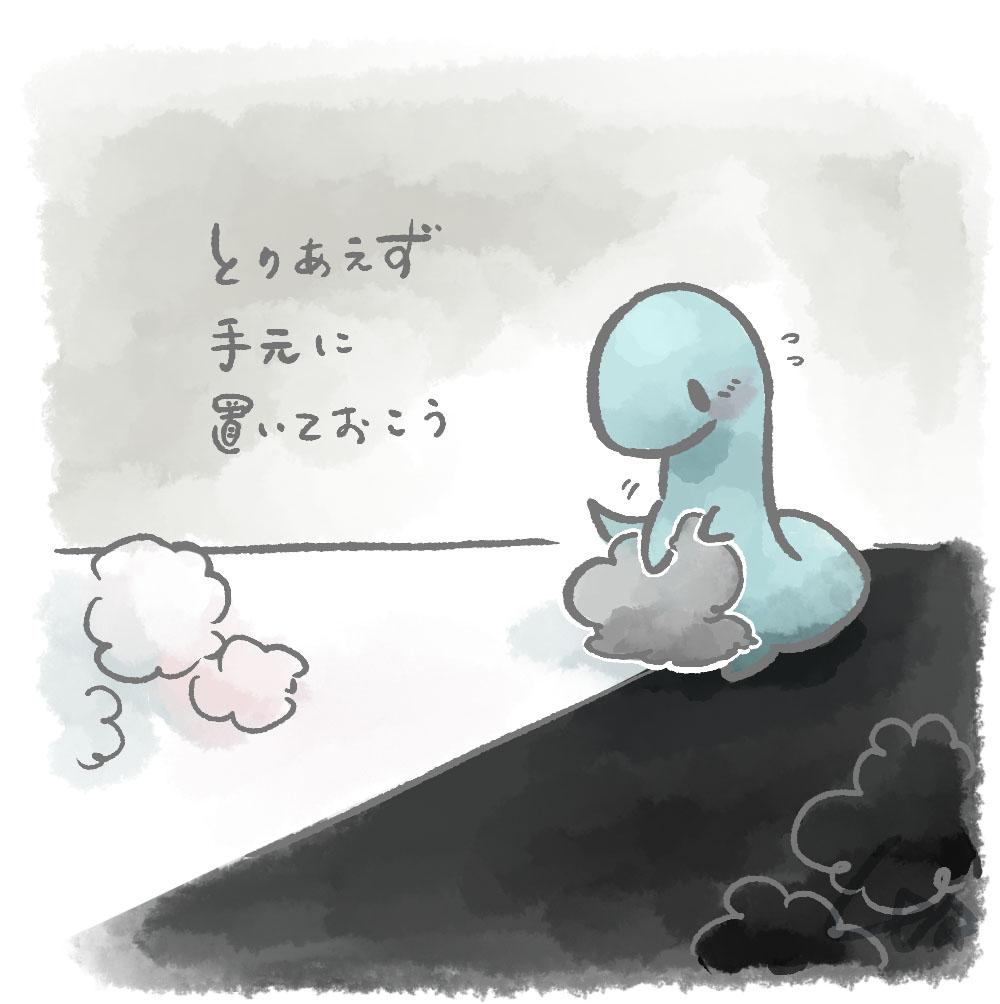 f:id:kinuyahiro:20210318002440j:plain