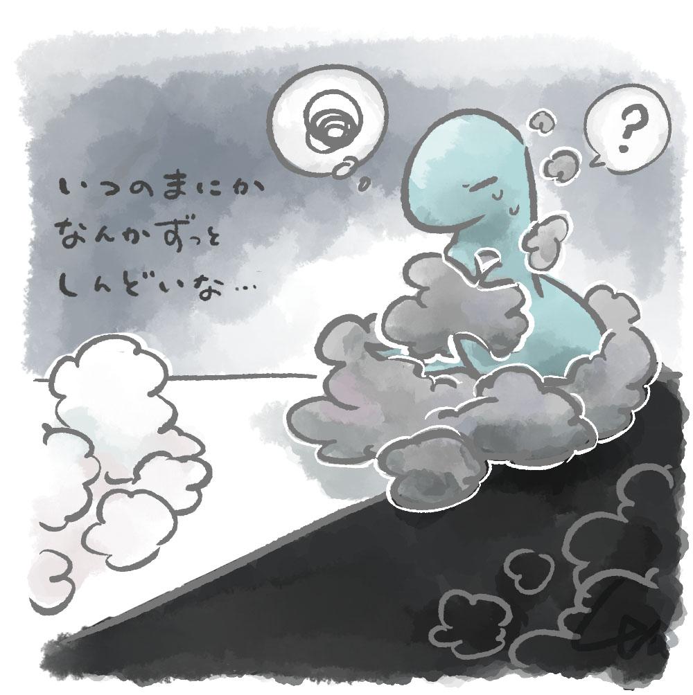 f:id:kinuyahiro:20210318002447j:plain