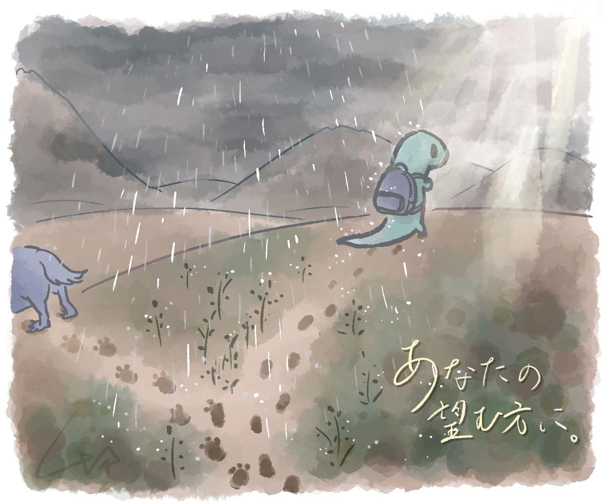 f:id:kinuyahiro:20210320222025j:plain