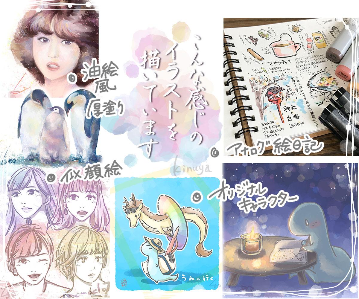 f:id:kinuyahiro:20210327220351j:plain