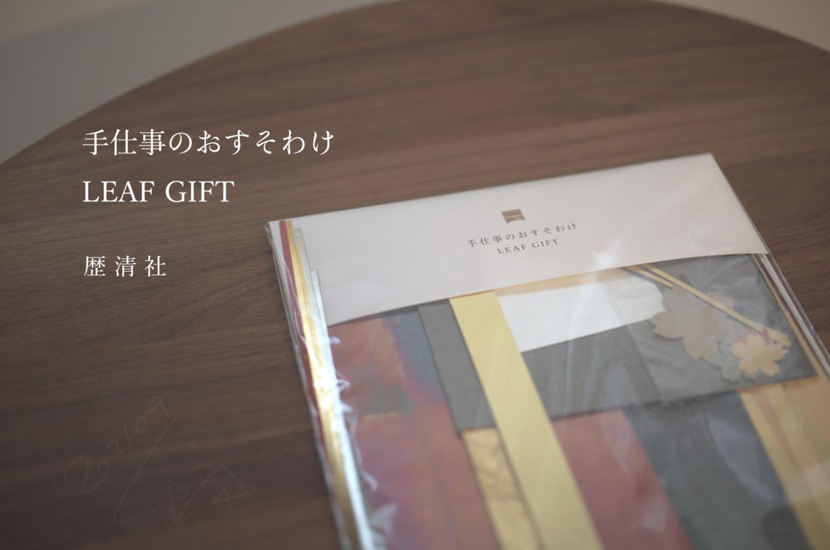 f:id:kinuyahiro:20210330230659p:plain