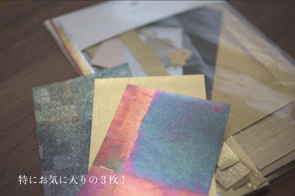 f:id:kinuyahiro:20210330230750p:plain