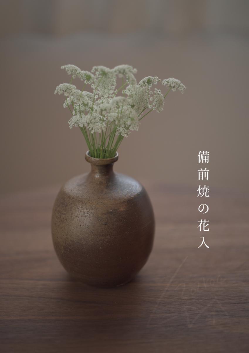 f:id:kinuyahiro:20210331203846p:plain
