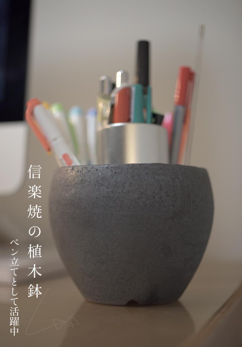 f:id:kinuyahiro:20210331203938p:plain