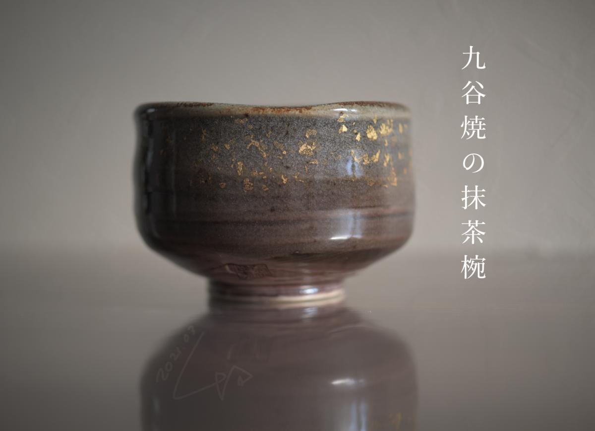 f:id:kinuyahiro:20210331212431p:plain