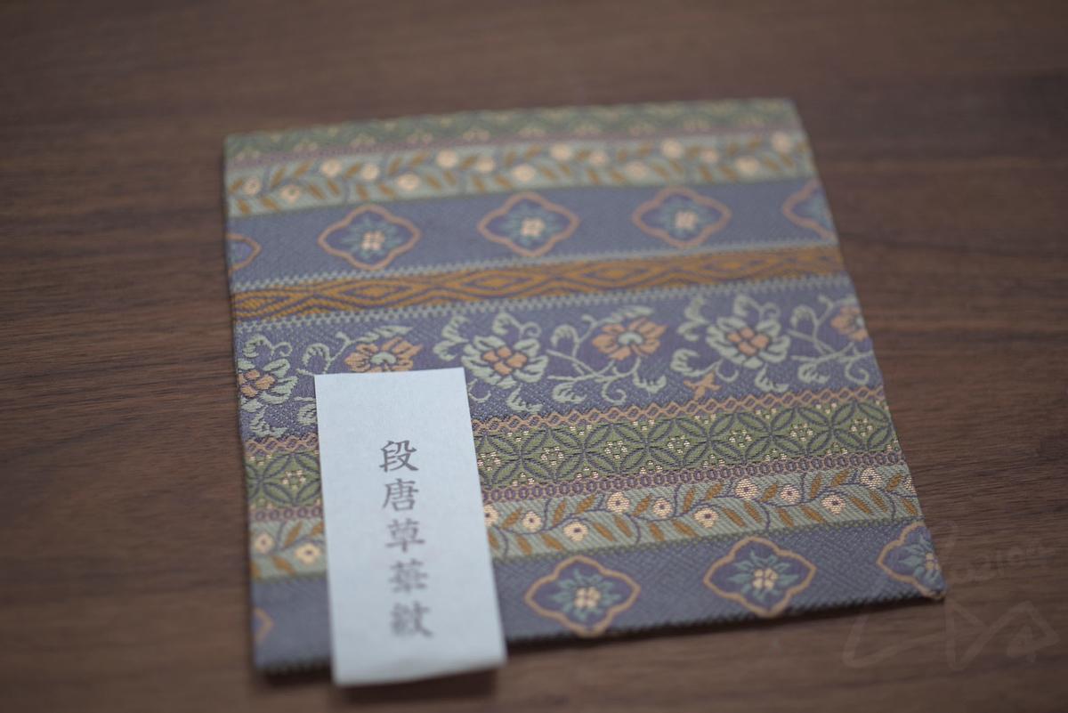 f:id:kinuyahiro:20210418114824j:plain