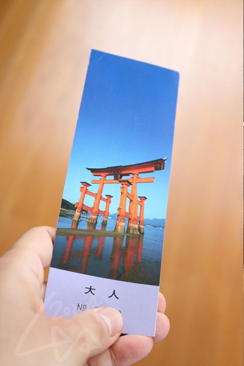 f:id:kinuyahiro:20210418211353j:plain