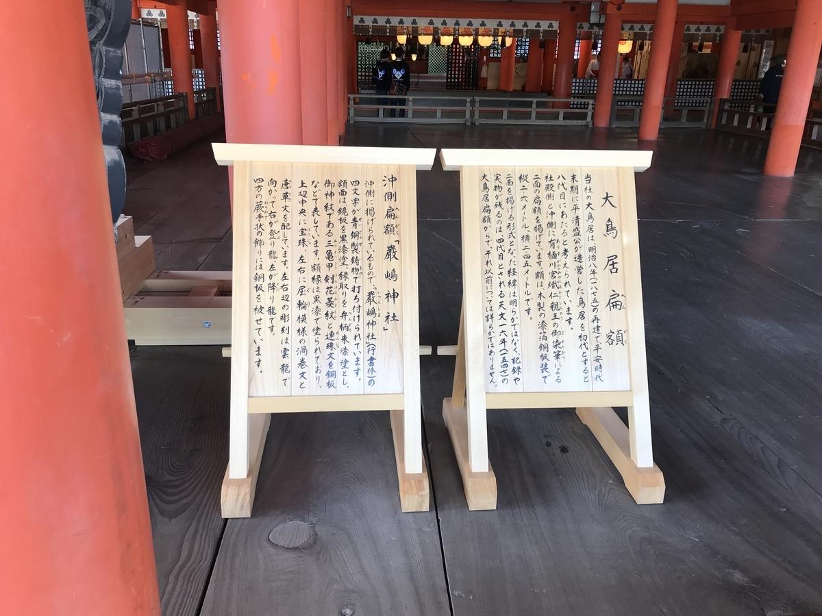 f:id:kinuyahiro:20210418212123j:plain