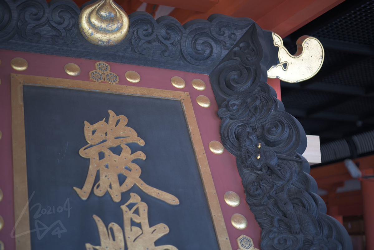 f:id:kinuyahiro:20210418212523j:plain