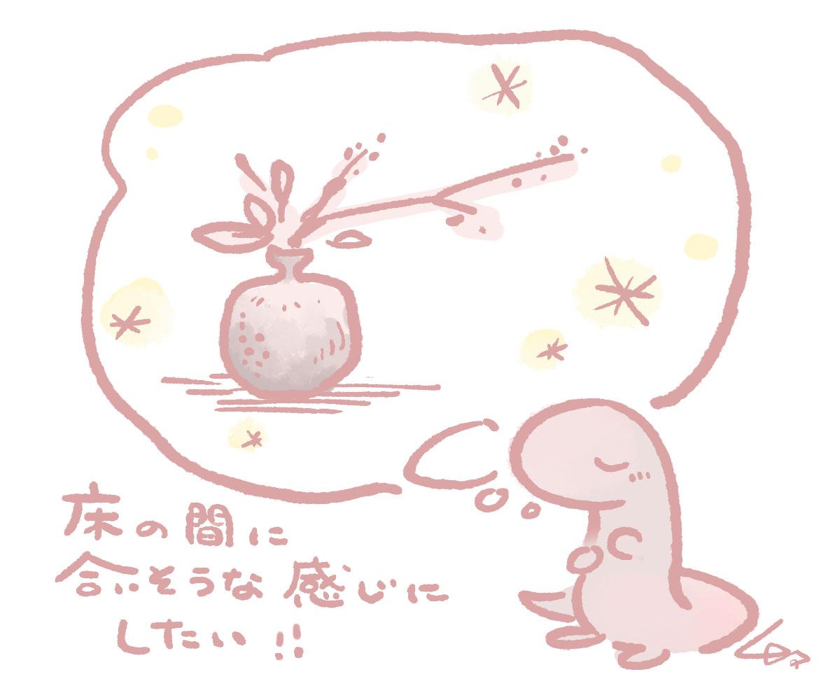 f:id:kinuyahiro:20210526144119j:plain