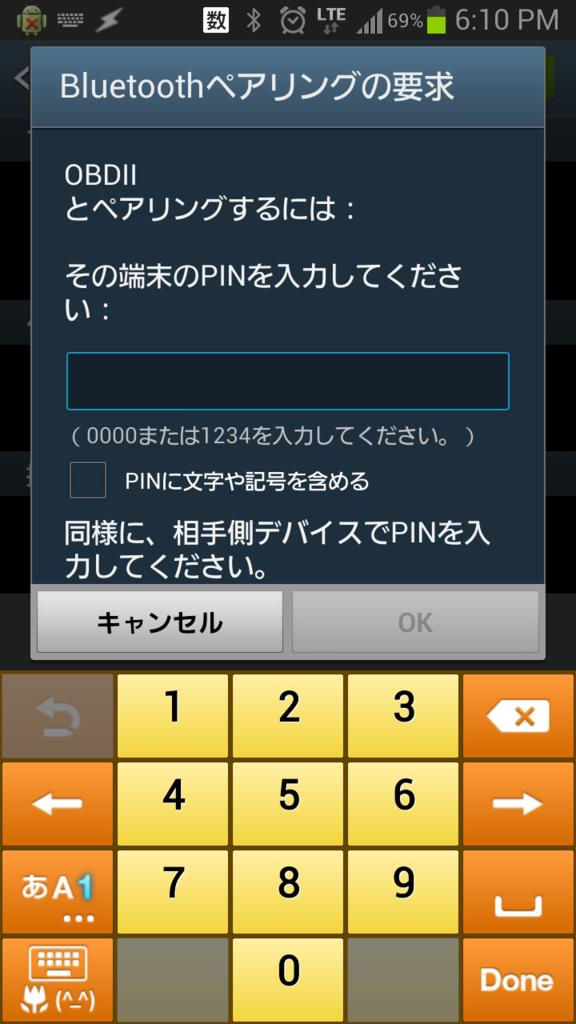 f:id:kinyanpu:20150821005652p:plain