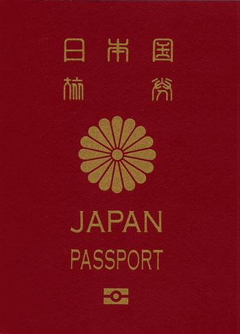 パスポートのマーク