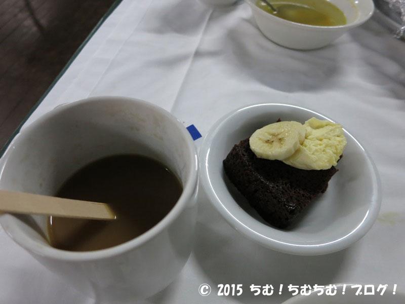 マンガリーフォールズのチョコケーキ