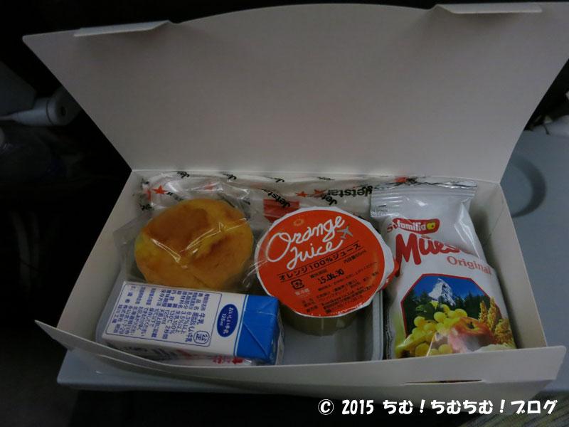 Jetstarの朝食のグラノーラ