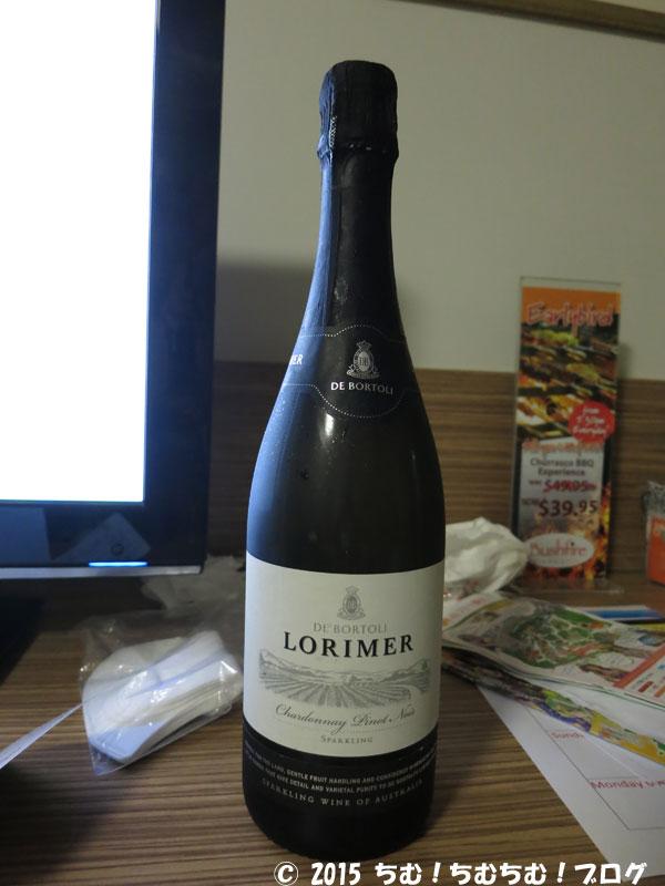 ウェルカムドリンクのスパークリングワイン