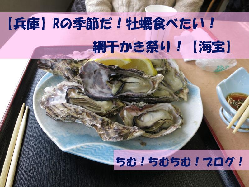 山盛りの焼き牡蠣