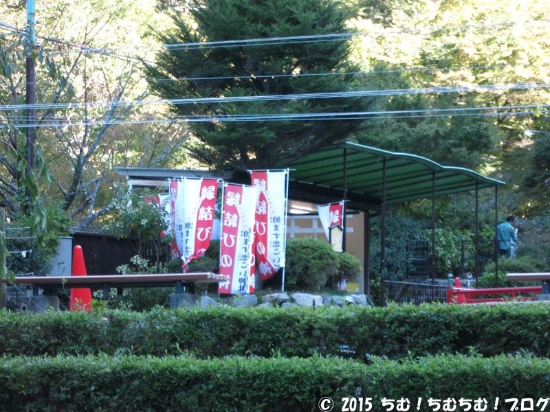 縁結びの神社