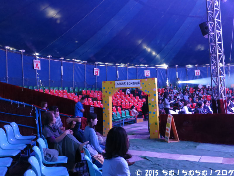 ハッピードリームサーカス神戸公演のSS指定席