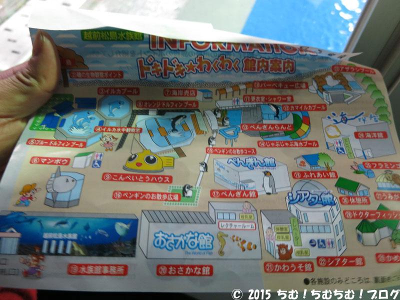 越前松島水族館のマップ