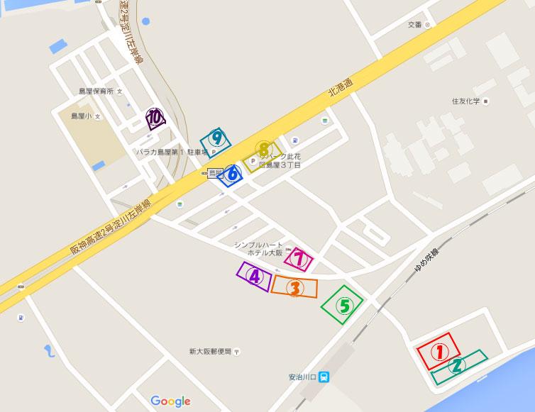 安治川口駅周辺駐車場ランキング