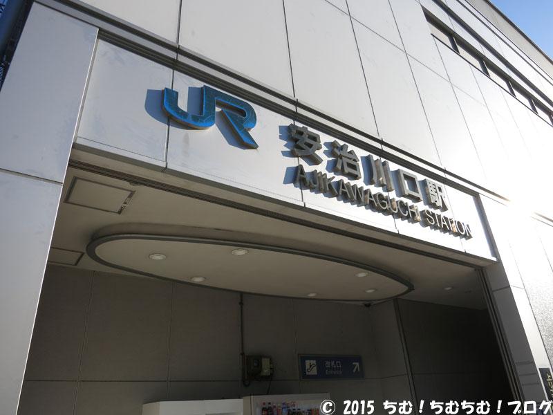 安治川口駅の入り口