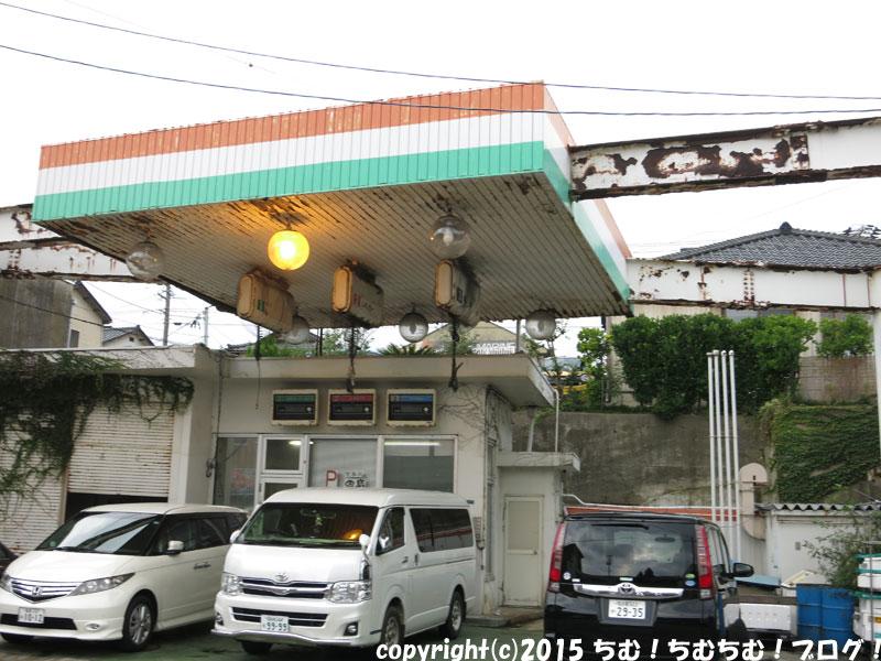 田島の駐車場