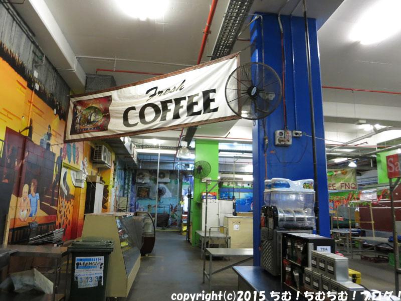 ラスティーズマーケットの珈琲