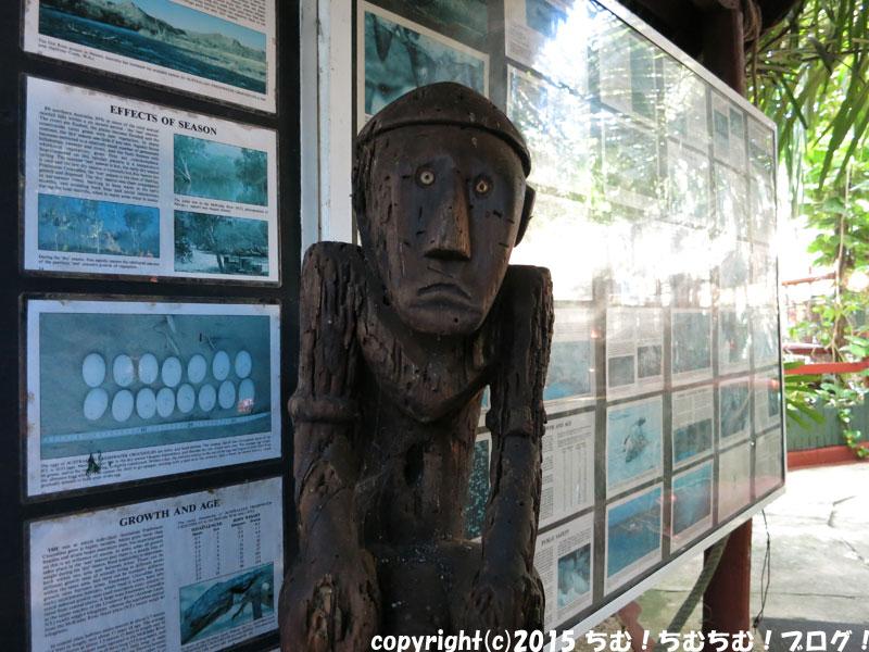 アボリジニの像