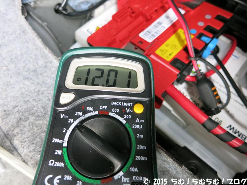 旧バッテリーの電圧