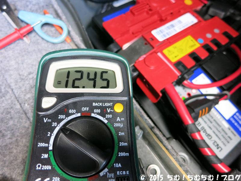 新バッテリーの電圧