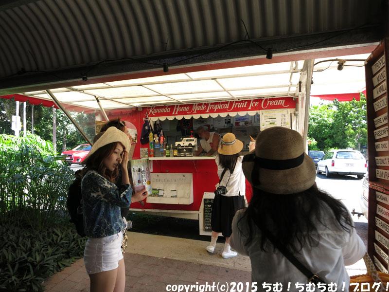 キュランダのアイスクリーム屋