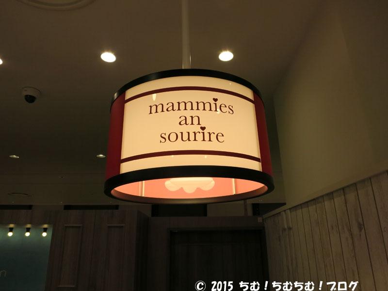 マミーズの看板