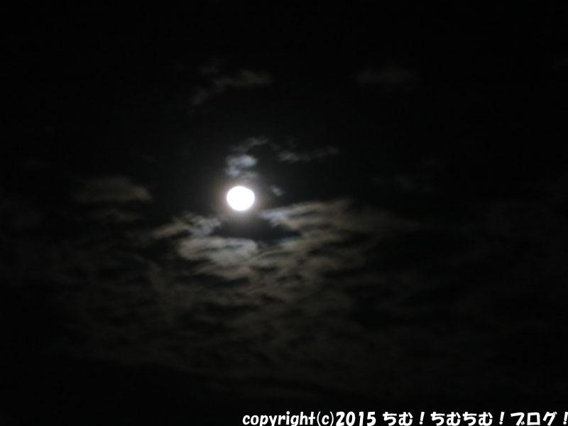 オーストラリアの月