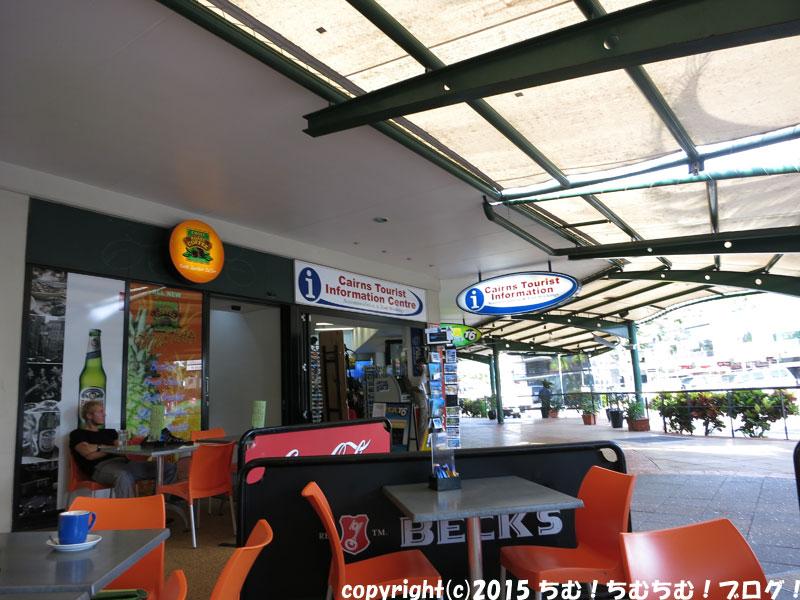 エスプラネード通りのカフェ