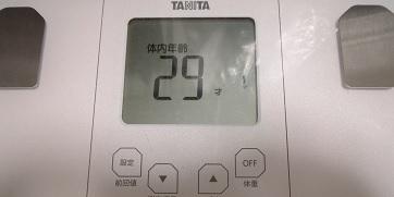 f:id:kinyoku180:20160629232252j:plain