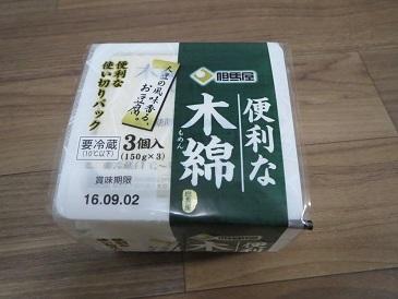 f:id:kinyoku180:20160821233237j:plain