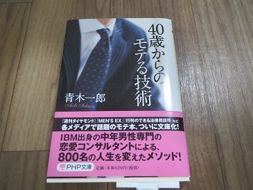 f:id:kinyoku180:20160901002404j:plain