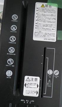 f:id:kinyoku180:20170110234406j:plain