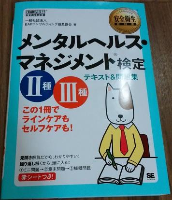 f:id:kinyoku180:20170208210942j:plain