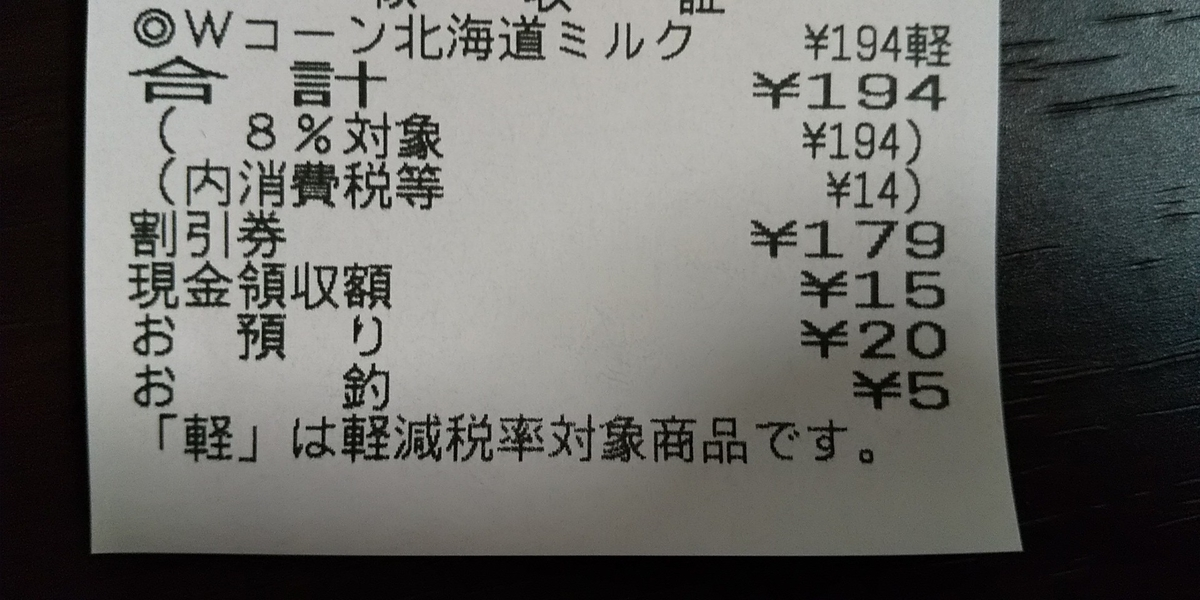 f:id:kinyokublog:20200318212418j:plain
