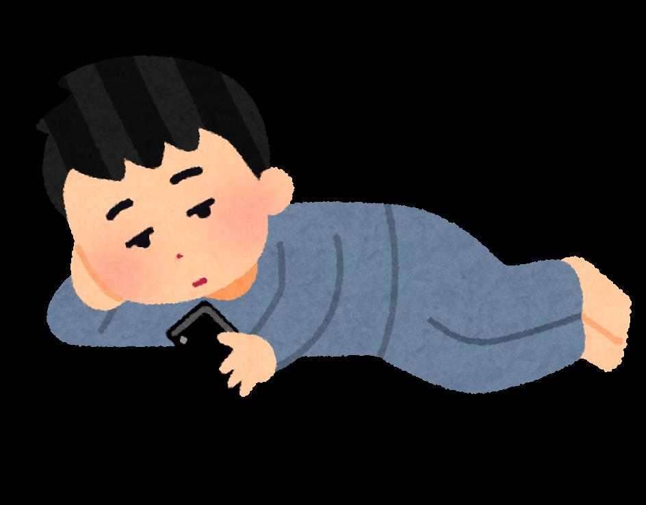 f:id:kinyokudansi:20201101050907p:plain