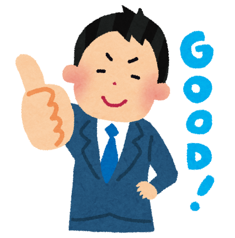 f:id:kinyokudansi:20201102052437p:plain