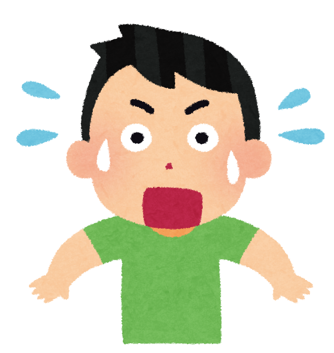 f:id:kinyokudansi:20201104211418p:plain