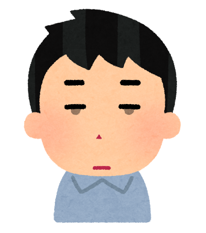 f:id:kinyokudansi:20201112045522p:plain