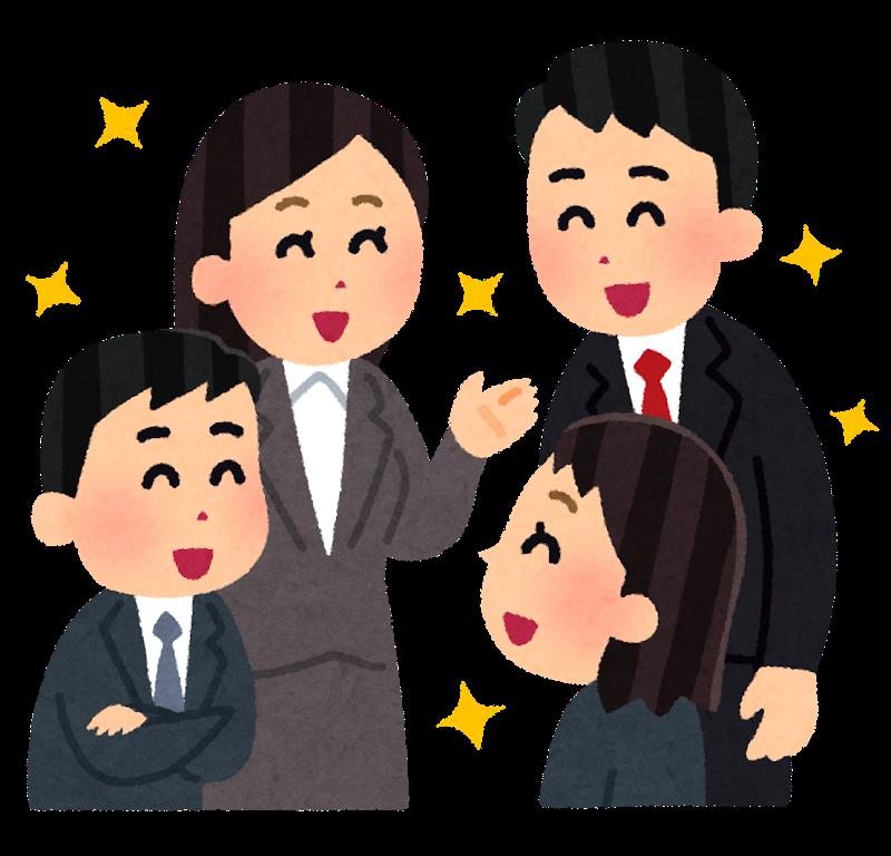 f:id:kinyokudansi:20201112050128p:plain