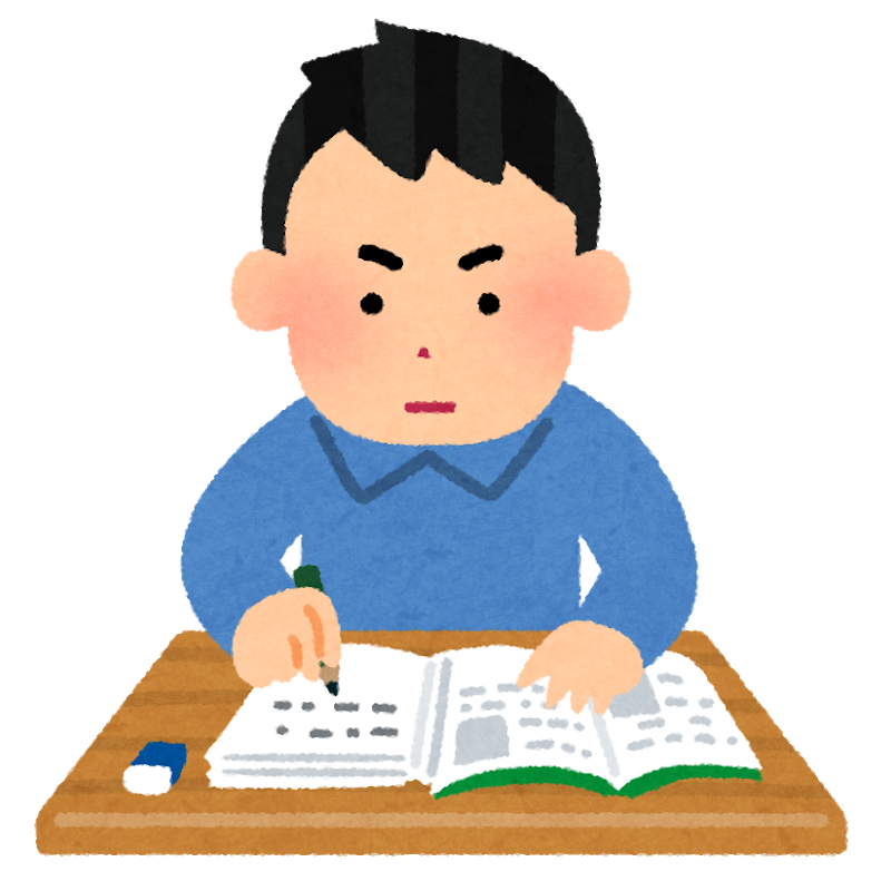 f:id:kinyokudansi:20201119040404p:plain